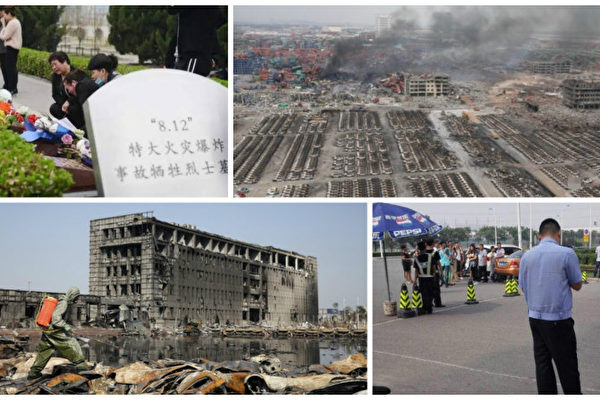 天津大爆炸周年 遇难遗属拜祭遭警方带走