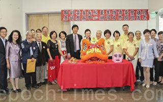 中华民国侨务委员会向湾区耆英中心捐赠狮头