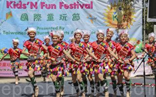 國際童玩節硅谷舉辦 親子同樂展臺灣文化實力