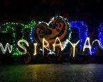 在關仔嶺溫泉街上的嶺頂公園其夜間拍攝光影如圖。(西拉雅管理處提供)