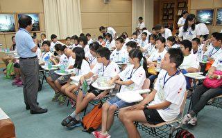 嘉惠學童 台塑六輕辦暑期夏令營