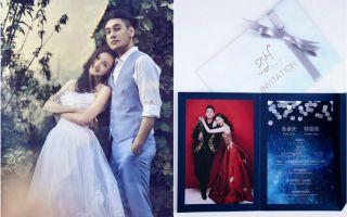 朱孝天于9月3日将会在印尼峇里举行海岛婚礼,喜帖今(17)日曝光。(朱孝天官博,爱奇艺微博/大纪元合成)
