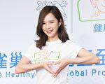 艺人天心8月17日在台北出席公益记者会。(陈柏州/大纪元)