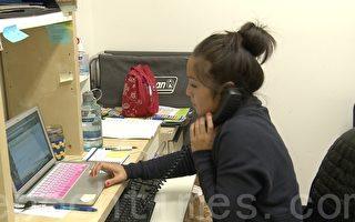 舊金山學區開學 家長需為孩子接種疫苗