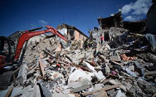 意大利一母親為避震災搬家 1歲半女兒仍遇難