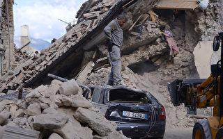 組圖:意大利強震 死亡人數逼近250人