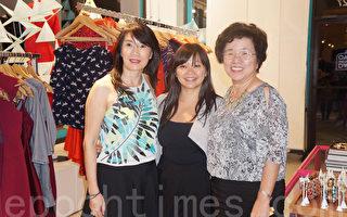知名亞裔服裝設計師Chloe Dao分享今年流行趨勢