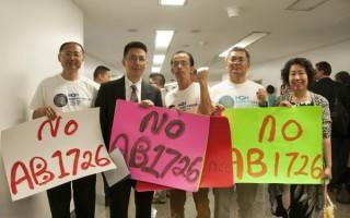 加州「亞裔細分法」今表決 華人籲州長否決