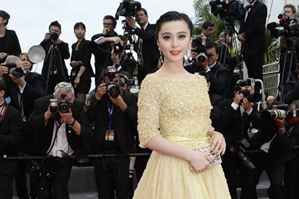 范冰冰推辭好萊塢大片 意外被網友催婚