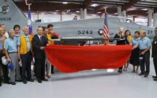 F5E戰機「完璧」展出 空軍前輩憶往昔