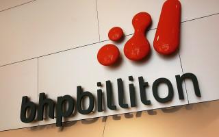 澳洲礦業巨頭BHP上財年虧損83億
