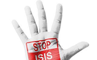 恐怖組織伊斯蘭囯(IS)最大頭目阿布•貝克爾•巴格達迪及其他三個頭目因暗殺性食物中毒。(Fotolia)