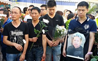 巴黎华人张朝林遇害 牵动同胞的心