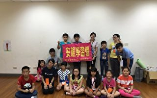 暑期兒童成長團體活動 在團體中快樂學習