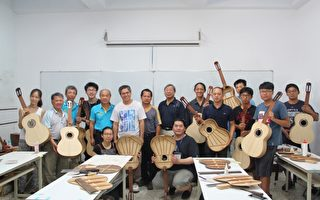 全实木 古典吉他  手工制作工坊  结业