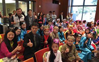 赴美国际童玩节 台中学童组团秀文化