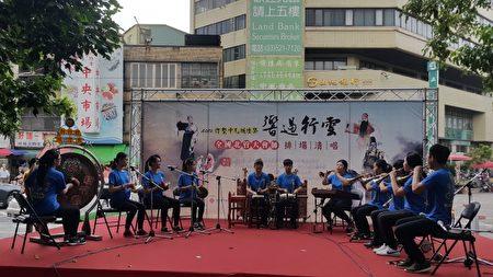 台北藝術大學表演首場。(林寶雲/大紀元)