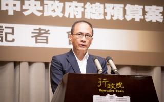 台國防預算增16億 國防部:汰換戰鬥裝具