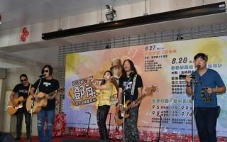 懷念台灣歌謠 鄧雨賢紀念音樂會巡演