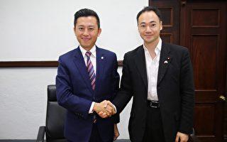 拜会竹市  日本自民党青年局分享市政经验
