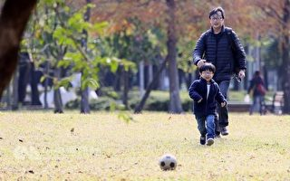 国民幸福指数台湾排第16 优于日韩