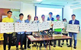 香港调查:10政团支持网络自由