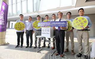 香港公民党吁投票日监察票站