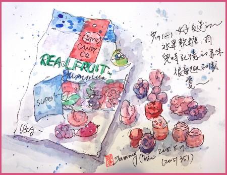 淡彩速寫 / 粉色調的果汁軟糖﹙圖片來源:作者 邱榮蓉 提供)