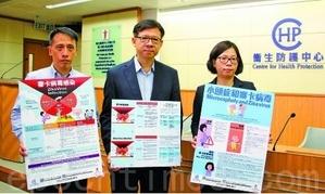 香港七区白纹伊蚊超警戒线
