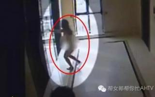 近日陆媒曝出,安徽一23岁女孩在家门口被男子挟持、强奸、拘禁达8小时,后裸体逃出狂奔求救。图为女子裸体狂奔画面。(视频截图)