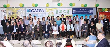 主辦方第一保健與亞美醫師協會24日在華埠聯成公所宣布,專為耆老舉辦的「翡翠之星」卡拉OK賽開始報名。