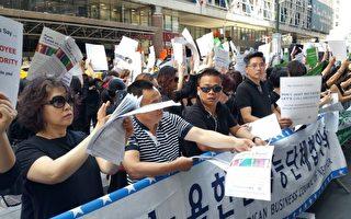 不满新通风法规 纽约美甲业者再抗议
