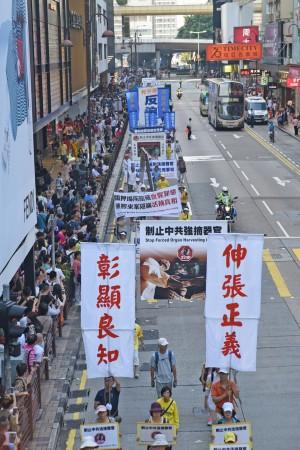 6月21日,香港法轮功学员举行反中共活摘器官大游行。(文瀚林/大纪元)