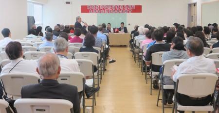8月12日,田秋堇副委员长与马钟麟处长主持召开了金山湾区侨务座谈会。(旧金山经文处提供)