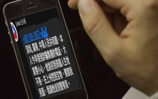 清华教师被骗1760万元 电信诈骗三大手法曝光