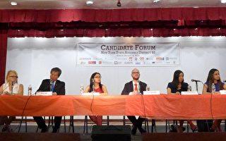 华埠65选区辩论会 六参选人交锋