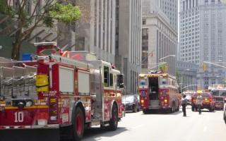 紐約州高等法院冒煙 兩百犯人被緊急轉送