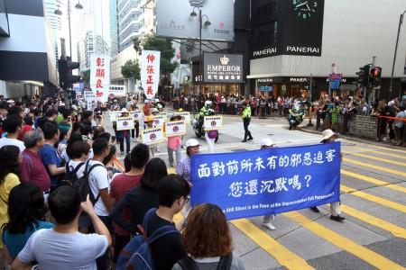 """8月21日,香港部分法轮功学员趁国际器官移植协会(TTS)大会在港举行期间举行""""全球联动 制止强摘""""集会。(潘在殊/大纪元)"""