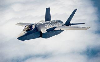 隱匿性強 美F-35戰機首個中隊做好戰鬥準備