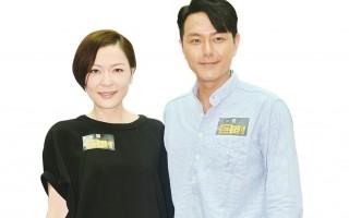 萧正楠田蕊妮合作新剧 对《巨轮2》收视有信心