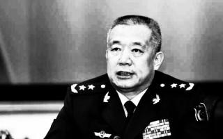 據報,中共軍委聯合參謀部副參謀長王建平被帶走。 (網絡圖片)