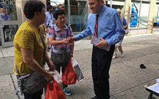 市议员崔马克班森贺街头设摊 与民众互动