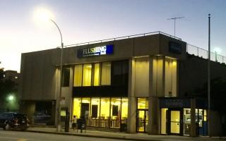 法拉盛銀行物業轉手 單價破紀錄