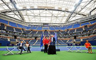 美国网球公开赛主球场伸缩屋顶建成