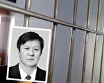 河北省委原常委、政法委原书记张越被立案侦查。(大纪元合成图片)