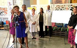 茲卡病例增加 市府籲民眾提高防範意識