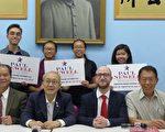 華埠所屬的第65選區州眾議員職位將進行初選,民主黨參選人紐維爾(前排右二)25日拜訪僑社龍頭中華公所,爭取華人選票。  (蔡溶/大紀元)