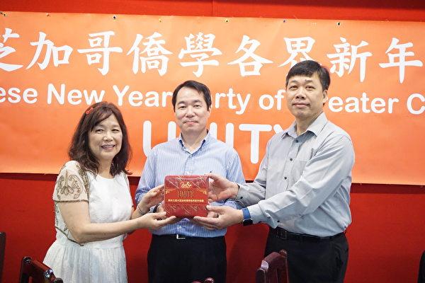 2017年UNITY晚會 王慶敏接任總幹事