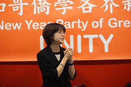 新到任的辦事處副處長陳瓊玉致辭。(溫文清/大紀元)