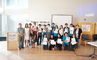 「起源」青少年展成果 推動華埠改變